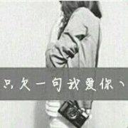 头像文字梁_